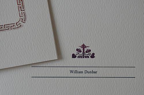 al-mutanabbi-card-dunbar-DSC_7579