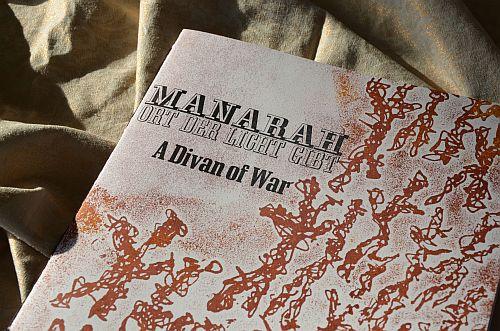manarah-war-title-DSC_5464