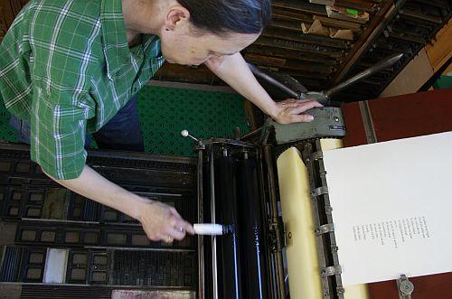 work-proofingpress-_MG_6082