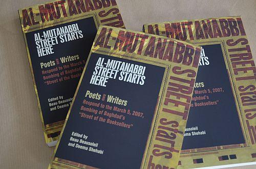 al-mutanabbi-anthology-DSD_2454