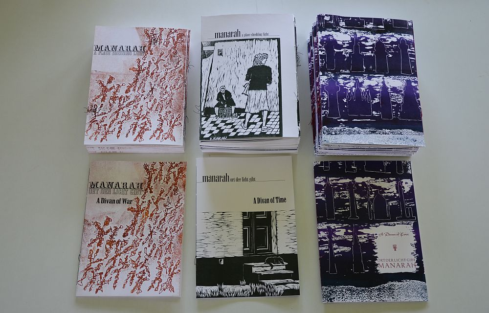 Manarah: issues 1,2, 3